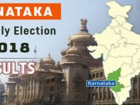 Karnataka legislative assembly election candidate list & winners name